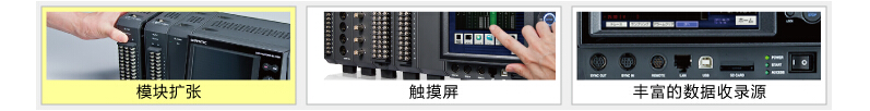 GL7000多功能记录仪